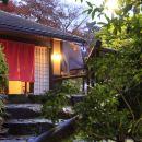 箱根強羅庵日式旅館(Yutorelo-an Hakone)