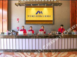 興義夢樂城行政國際公寓酒店