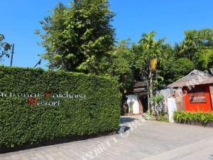 清邁朗恩邁輝度假村(Laan Mai Fai Chang Resort Chiang Mai)