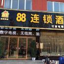 淮陽縣88連鎖酒店
