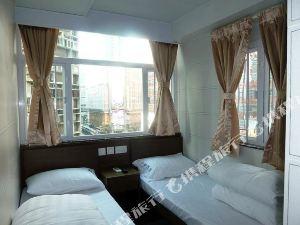 香港金多寶賓館(Jinduobao Hotel)