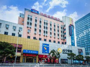 漢庭酒店(靖江人民中路店)
