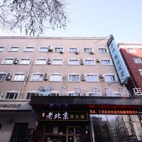 希岸·輕雅酒店(哈爾濱火車站秋林廣場店)酒店預訂