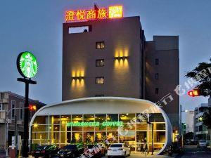 彰化澄悅商旅(Joy Inn)