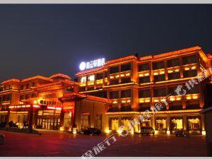 日照海云軒酒店