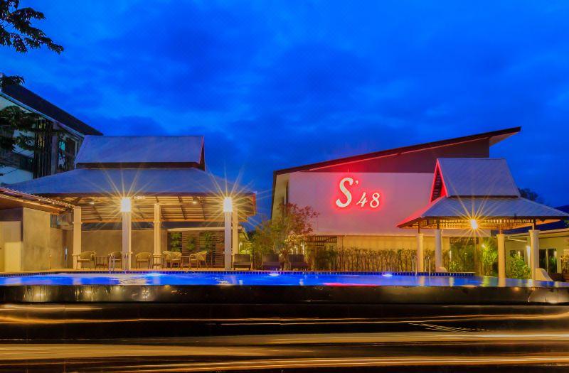 S48 Chiang Mai Hotel