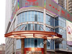 滁州斯亞酒店
