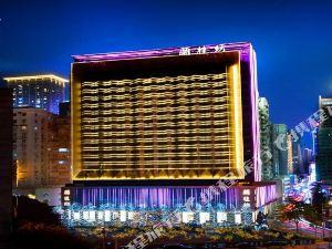"""澳門萬龍酒店(原""""澳門蘭桂坊酒店"""")(Million Dragon Hotel Macau)"""