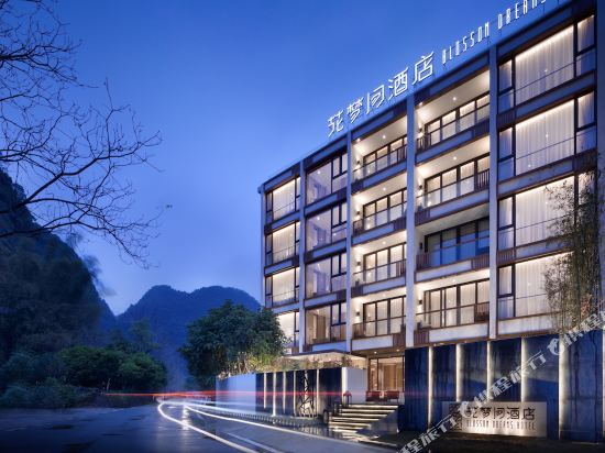 Blossom Dreams Hotel (Yangshuo Yulong River)