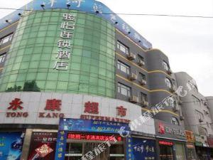 東平尚客優駿怡連鎖酒店東原路店