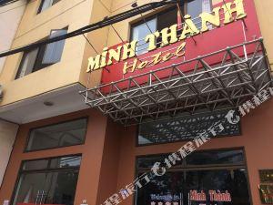 檳城酒店(Minh Thanh Hotel)