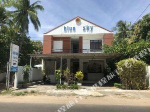 藍天賓館(Blue Sky Guest House)