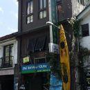 古晉文化旅館(The Radioman Heritage Hostel Kuching)