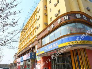 7天連鎖酒店(鐵嶺火車站店)