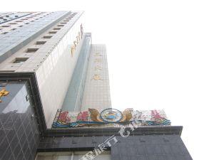 河津鳳源賓館