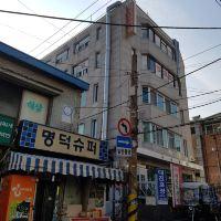 首爾Merdiang 民宿酒店預訂