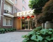 上海文峯家宜賓館