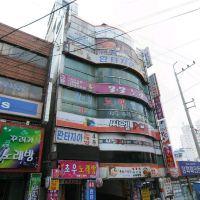 釜山6號街汽車旅店酒店預訂