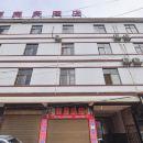 尋甸金源商務酒店