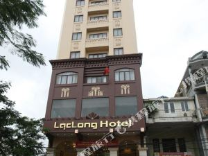 海防紫膠龍酒店