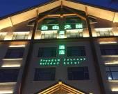 長白山自由之旅度假酒店