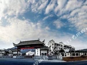 涇縣水墨江南大酒店