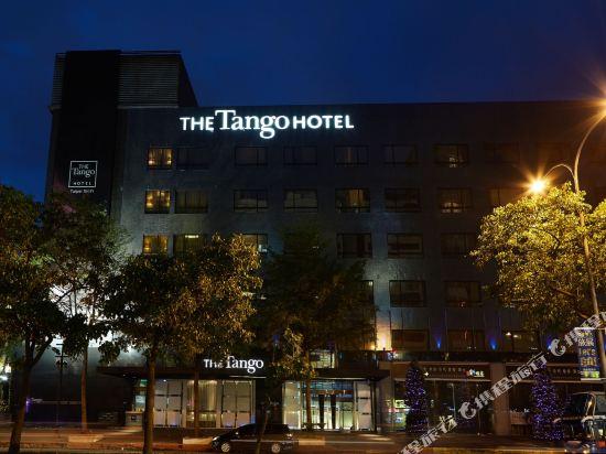 天閣酒店(台北信義館)(The Tango Hotel Taipei Xinyi)外觀