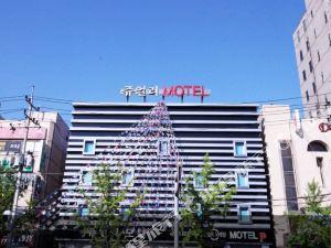 大邱Jewelry汽車旅館(Jewelry Motel Daegu)