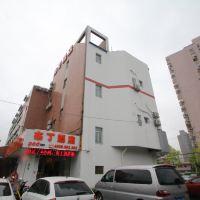 布丁(上海南站上師大店)酒店預訂