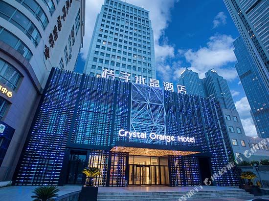 Crystal Orange Hotel Qingdao May Fourth Square