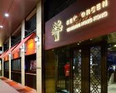 香港灣仔睿景酒店(原灣仔維景酒店)