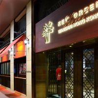 香港灣仔睿景酒店(原灣仔維景酒店)酒店預訂