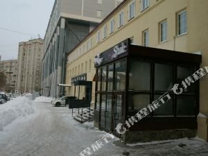 頁巖酒店(Shale on Komsomolsky)