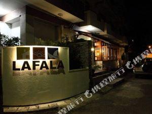 科倫坡希爾頓酒店式公寓(Hilton Colombo Residence)
