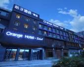 桔子酒店·精選(北京大望路店)