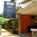 圖普旅館(Top Inn)
