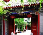北京古韻坊酒店