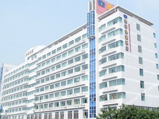 Home Inn (Shenzhen Nanshan Avenue)
