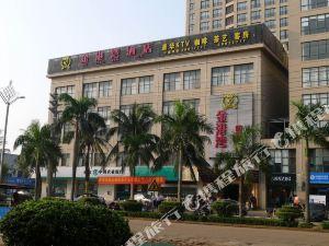 儋州洋浦金港灣酒店