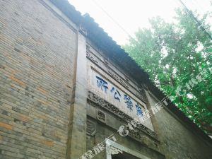 鎮江西津渡書香府邸酒店