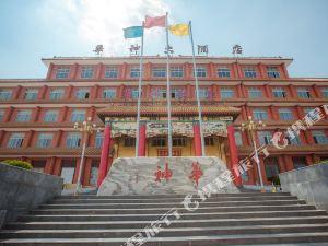 華神大酒店(禹州神垕古鎮店)