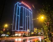 維也納國際酒店(長沙井灣子木蓮中路店)