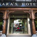 薩拉酒店(Sara's Hotel)