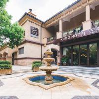 上海雲朵·墅酒店酒店預訂