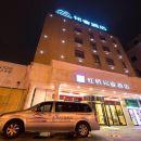 上海虹橋銘睿酒店(Leyenda Inn)