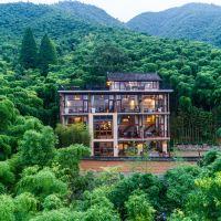 莫干山莫梵Marvel(洋家樂)酒店預訂