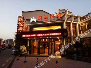 長陽瓴悅酒店