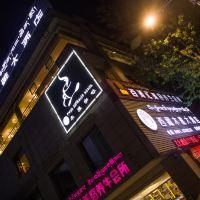 西藏木雅大酒店(原天澤國際大酒店)酒店預訂