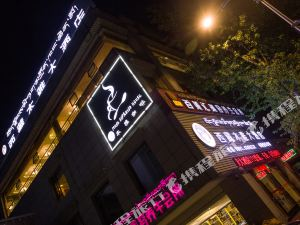 西藏木雅大酒店(原天澤國際大酒店)