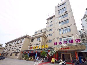 連江勝達大酒店